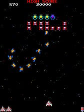 Galaga - [GNOY] Game Not Over Yet - MAME Roms & More!